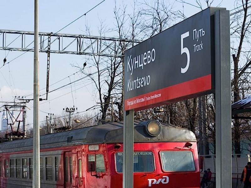 Russian-railways-photo-1