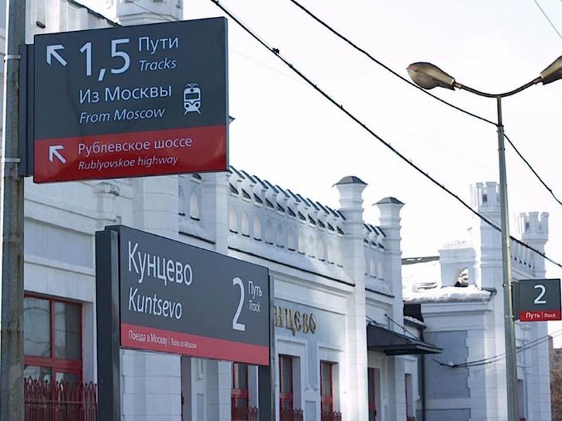 Russian-railways-photo-3