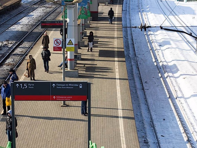 Russian-railways-photo-4