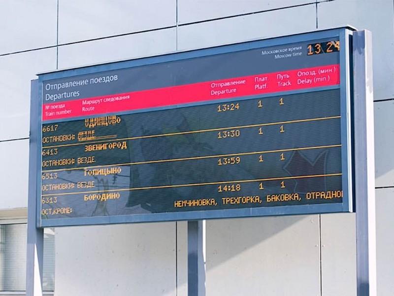 Russian-railways-photo-5