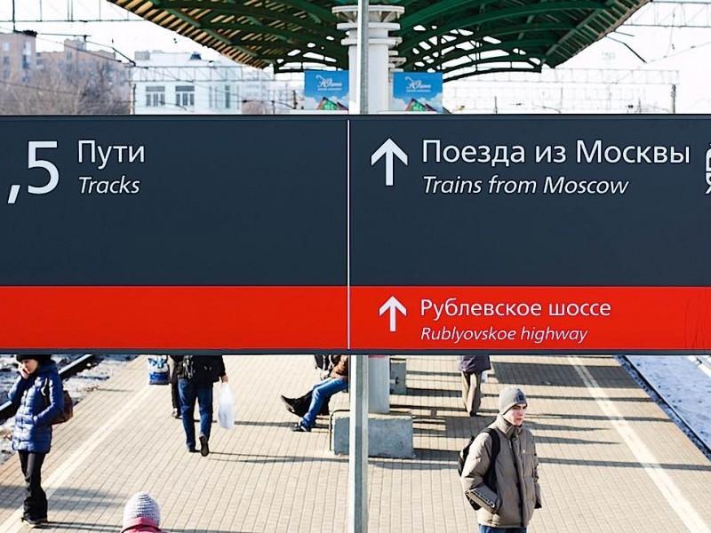 Russian-railways-photo-7