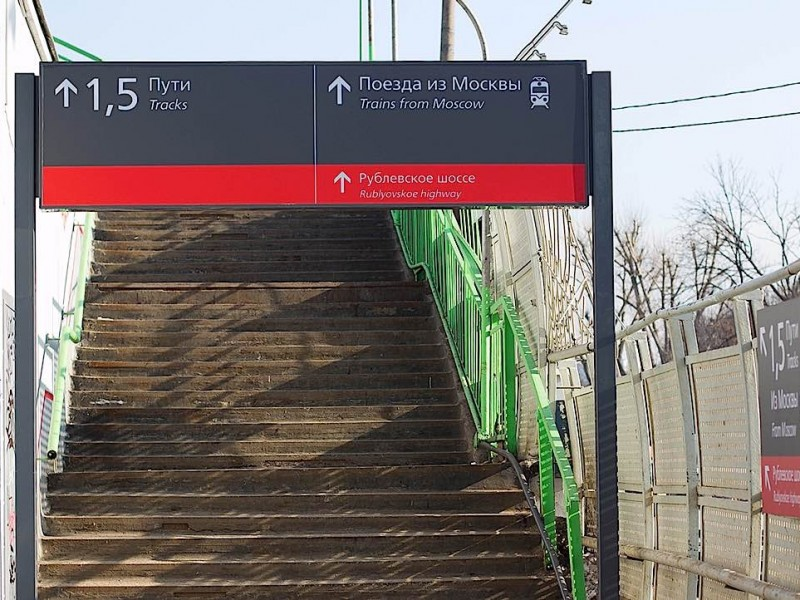 Russian-railways-photo
