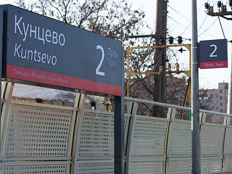 Russian-railways-photo-9