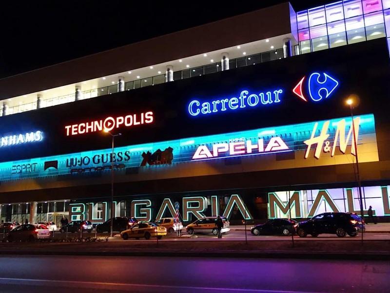 bulgaria-mall-entrance