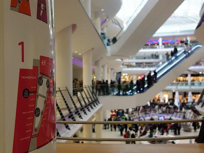 bulgaria-mall-totem