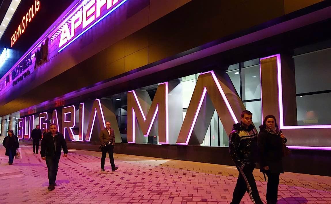 Bulgaria-Mall-Exterior-21